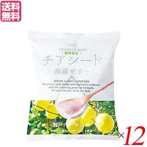 こんにゃくゼリー パウチ ダイエット食品 チアシード蒟蒻ゼリー 瀬戸内レモン味 12本セット 送料無料
