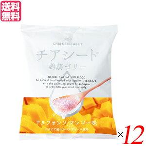 こんにゃくゼリー パウチ ダイエット食品 チアシード蒟蒻ゼリー アルフォンソマンゴー味 12袋セット 送料無料