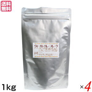 カレー カレールー カレー粉 ヴィーガン カレーフレーク 1kg 4袋セット 送料無料