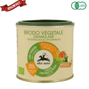 【ポイント最大4倍】ブイヨン 野菜 顆粒 アルチェネロ 有機野菜ブイヨン・パウダータイプ 120g
