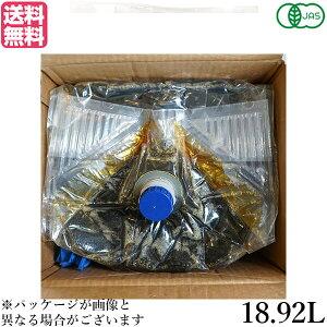 メープルシロップ オーガニック メイプルシロップ 有機メープルシロップ 箱 18.92L アディロンダック メープルファーム 業務用 大容量 送料無料