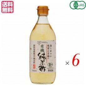 【ポイント最大4倍】米酢 国産 有機 創健社 越前小京都の有機純米酢 500ml 6本セット