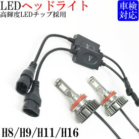 ヴィッツ KSP NCP NSP 130 系 H22.12〜 H11 ハイビーム LEDヘッドライト バルブ 2個セット 50W 高輝度チップ採用 6500Kクラスの車検対応【純白光】1年保証 あす楽対象
