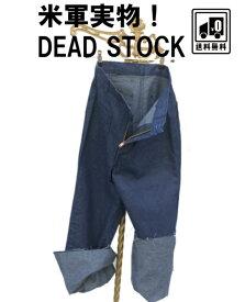 ヴィンテージ デニム パンツ デッドストック 米軍実物 USN デニムパンツ 新品
