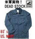 米軍実物 ミリタリー ジャケット デッドストック ビンテージ ヴィンテージ USA アメリカ ユーティリティー USN サブマリン