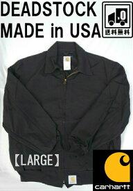 ビンテージ ヴィンテージ デッドストック USA製 アメリカ カーハート ジャケット 黒 ブラウンダック 80年代