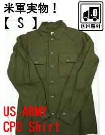 米軍実物 アメリカ USA デッドストック ビンテージ ヴィンテージ U.S.ARMY CPO シャツ ジャケット 1970年代の新品未使用品 CPO