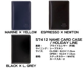 Whitehouse Cox (ホワイトハウスコックス) 正規取扱店 ネームカードケース ホリデーライン S7412 NAME CARD CASE Holiday Line
