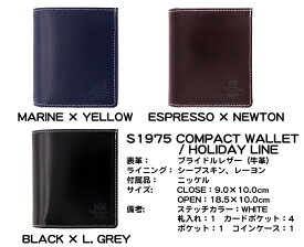 Whitehouse Cox(ホワイトハウスコックス) 正規取扱店 コンパクトウォレット ホリデーライン S-1975 Compact Wallet Holiday Line