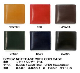 Whitehouse Cox (ホワイトハウスコックス) 正規取扱店 コインケース付き2つ折りウォレット S7532-Notecase WithCoincase