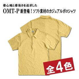 OMT-P-SOFT OPEN COLLAR-OMTP-DELUXEWARE-デラックスウエアシャツ-オープンカラーシャツ-ポロシャツ-シャツ半袖【送料無料】【smtb-tk】【楽ギフ_包装】