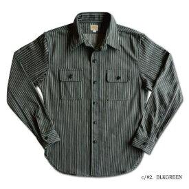 HV-01-ヒッコリーシャツ-HV01-DELUXEWARE-デラックスウエアヒッコリーヘビーネルシャツ【送料無料】【smtb-tk】【楽ギフ_包装】