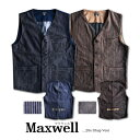 Dw maxwell br s 02