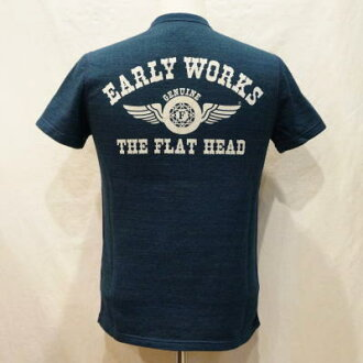 翡翠绿-早期洪德-02W-作品-洪德 02W-鲻鱼-平面头 T 恤-鲻鱼-平头亨利脖子 T 衬衫