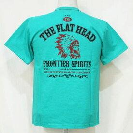 THC-225-EGRN-フラットヘッドTシャツ225-THC225-FLATHEAD-フラットヘッドTシャツ-THC系-THC【送料無料】【smtb-tk】【楽ギフ_包装】