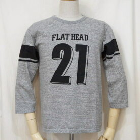 F-TKTF-001-GRY-フットボールTシャツ・七分袖Tシャツ001-FTKTF001-七分袖Tシャツ【送料無料】【smtb-tk】【楽ギフ_包装】