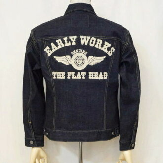 Previous preorders! 6008 WSR-EARLY WORKS regular size - FLATHEAD-flat head denim jacket.