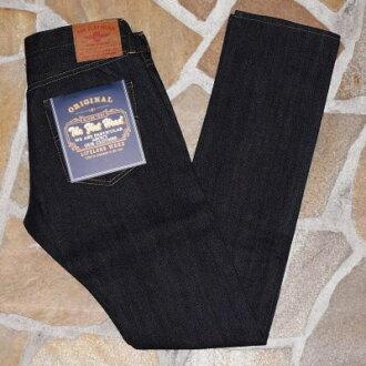 3002 - Slim straight - FLATHEAD-フラットヘッドデニムジーンズ, flat head jeans