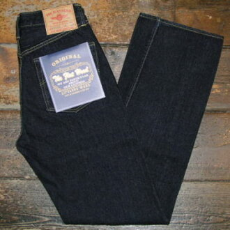 3003W-13- Great War model-3003W13-FLATHEAD-flat head denim jeans flat head jeans
