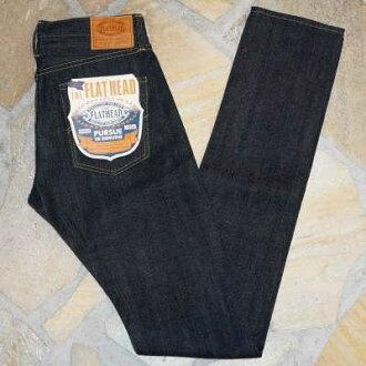 细长的14oz-FLATHEAD-平地脑袋粗斜纹布牛仔裤平地脑袋提前预订受理中的直率!5002-牛仔裤