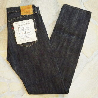 Previous preorders! D 110FXR-tapered straight FHxRJB (ultrasuede specification)-FLATHEAD-flat head denim jeans