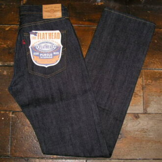 S5005 - straight model-S5005-FLATHEAD-flat head jeans