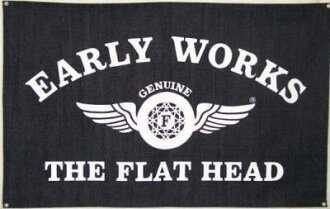 06 BNN-06- denim banner-BNN06-FLATHEAD-flat head banners