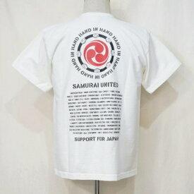 SJST18-HIH-WH-サムライジーンズクルーネック復興支援Tシャツ18-HIH-SJST18HIH-SAMURAIJEANS-サムライジーンズTシャツ-サムライTシャツ【smtb-tk】【送料無料】【楽ギフ_包装】