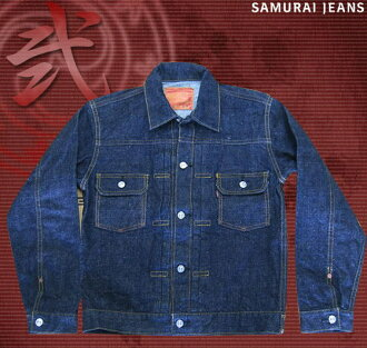 S 0552XX-denim jacket 2 m.-SAMURAIJEANS-Samurai jeans denim jacket