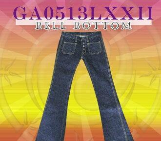 GA0513LXX2 - Geisha ジーンズベルボトム 2-SAMURAIJEANS-Samurai jeans denim jeans