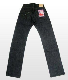 S 002JP-WA model 2-SAMURAIJEANS-Samurai jeans denim jeans