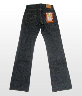 S 4000VX-zero-モデルブーツ cut - SAMURAIJEANS-Samurai jeans denim jeans