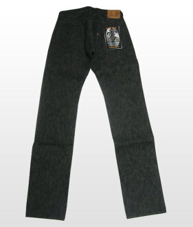 S 5000BK-zero モデルブラック denim version - SAMURAIJEANS-Samurai jeans denim jeans