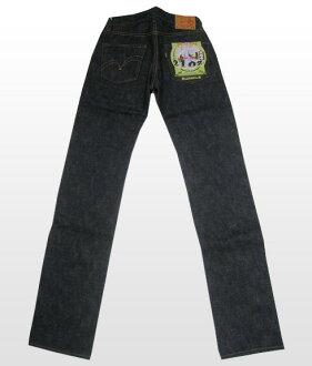S 5000VX-21oz--zero models 21oz-S5000VX 21oz-SAMURAIJEANS-Samurai denim jeans-fs2gm