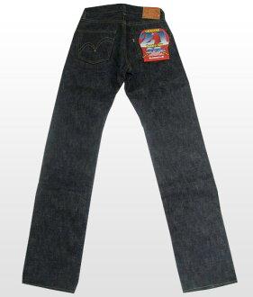 S 510XX-21 oz-武士 21 oz 模型 S510XX 21 oz-SAMURAIJEANS-武士牛仔裤牛仔裤