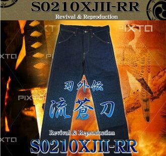 S0210XJII-RR-S0210XJ 转载与模型批硬币-s 0210XJIIRR-SAMURAIJEANS-武士牛仔裤牛仔牛仔裤
