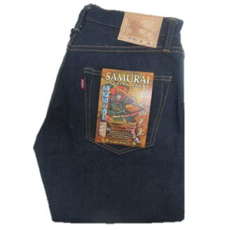 Brave man model-SAMURAIJEANS-samurai jeans denim jeans running out of an S0500MOG18OZ-18 anniversary-limited dragonfly