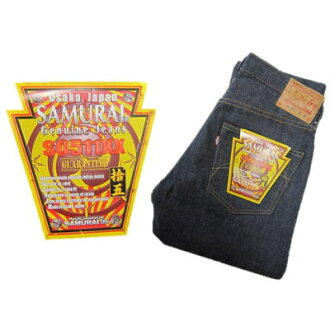 Previous preorders! S0511XX-15OZ tapered models - SAMURAIJEANS-Samurai jeans denim jeans