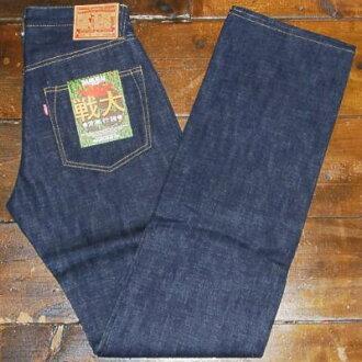 S2000-3 - Samurai war models 3-S20003-SAMURAIJEANS (Samurai jeans)