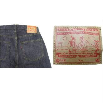 S2000-RR-S2000 reproduction model-S2000RR-SAMURAIJEANS-samurai jeans denim jeans