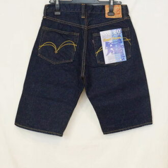 S310SP16- indigo - jeans shorts 16-SAMURAIJEANS- samurai jeans denim jeans - short pants - half underwear
