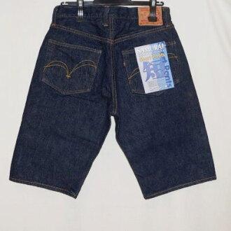 S310SP17- indigo - jeans shorts 17-SAMURAIJEANS- samurai jeans denim jeans - short pants - half underwear