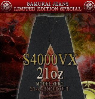S4000VX 21oz-zero bootcut 21 oz-SAMURAIJEANS-Samurai jeans denim jeans