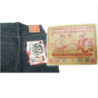 S4000VX21oz- zero bootcut 21oz-SAMURAIJEANS- samurai jeans denim jeans
