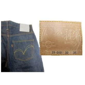 S5000COG-AI- special-limited General Tokugawa model-S5000COGAI-SAMURAIJEANS-samurai jeans denim jeans - special denim