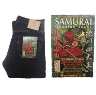 Previous preorders! S510MOG 18OZ-specials limited: II red demon model - SAMURAIJEANS-Samurai jeans denim jeans