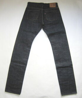 Previous preorders! S610LX 17OZ-17 oz Lowrise model - SAMURAIJEANS-Samurai jeans denim jeans