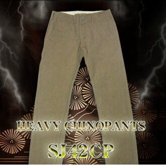 在提前预订受理里!SJ42CP-ヘビィーチノパンツ-SAMURAIJEANS-武士牛仔裤粗斜纹布牛仔裤