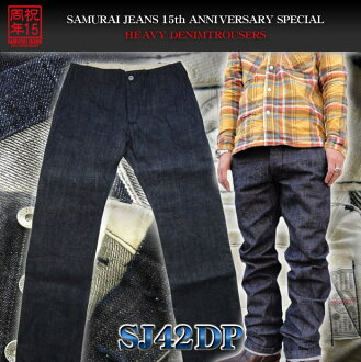 SJ 42DP 与 hebiyrdenimutlawseries 批-SAMURAIJEANS-武士牛仔裤牛仔牛仔裤