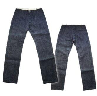 Previous preorders! SJ 42DP-with ヘビィーデニムトラウザーズ batch-SAMURAIJEANS-Samurai jeans denim jeans